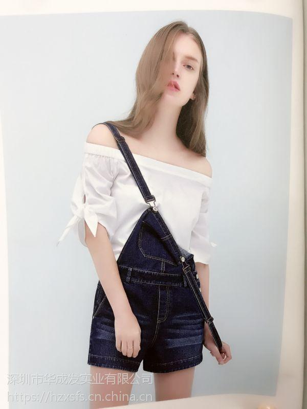 IM27品牌女装尾货批发折扣女装加盟网店女装货源批发