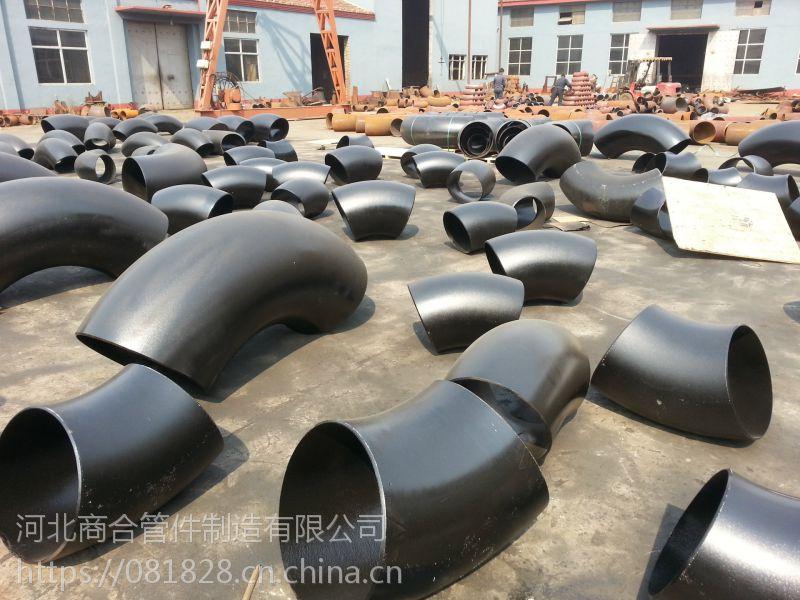 专业生产碳钢45度无缝弯头