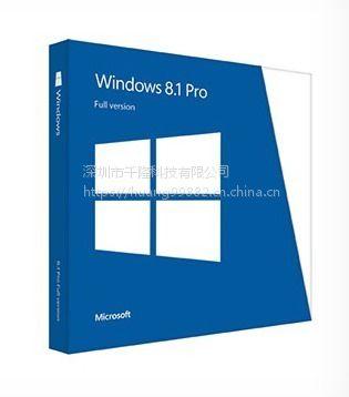 微软Win svr std 2012服务器系统5用户EMB