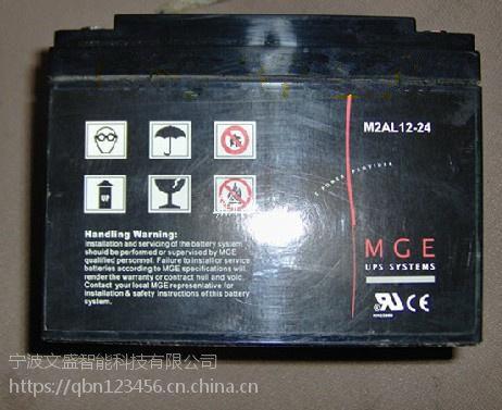 衢州梅兰日兰蓄电池M2AL12-60官方指定供应商