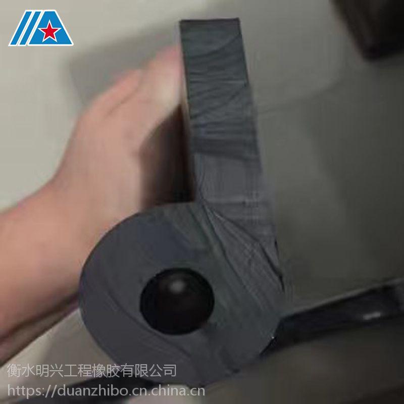 P型橡胶止水带、闸门橡胶止水带S7774、15年品质保证