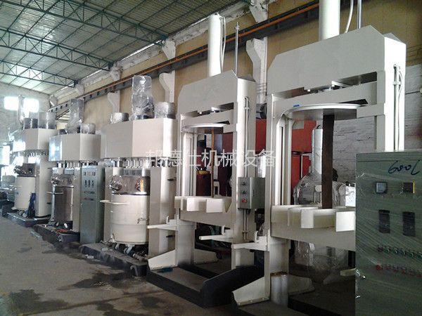 邦德仕供应电子密封胶生产设备 浙江强力分散机 胶水强力分散机