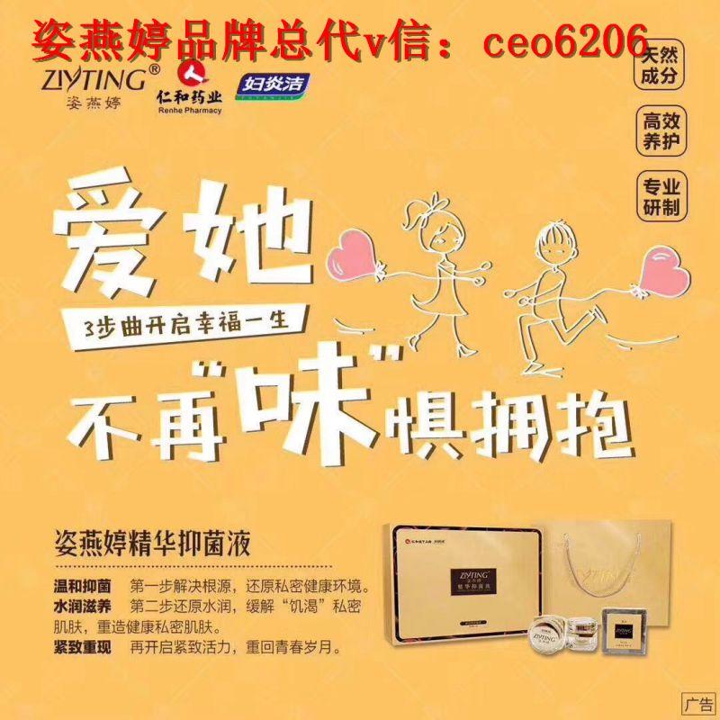 http://himg.china.cn/0/4_702_1015695_800_800.jpg