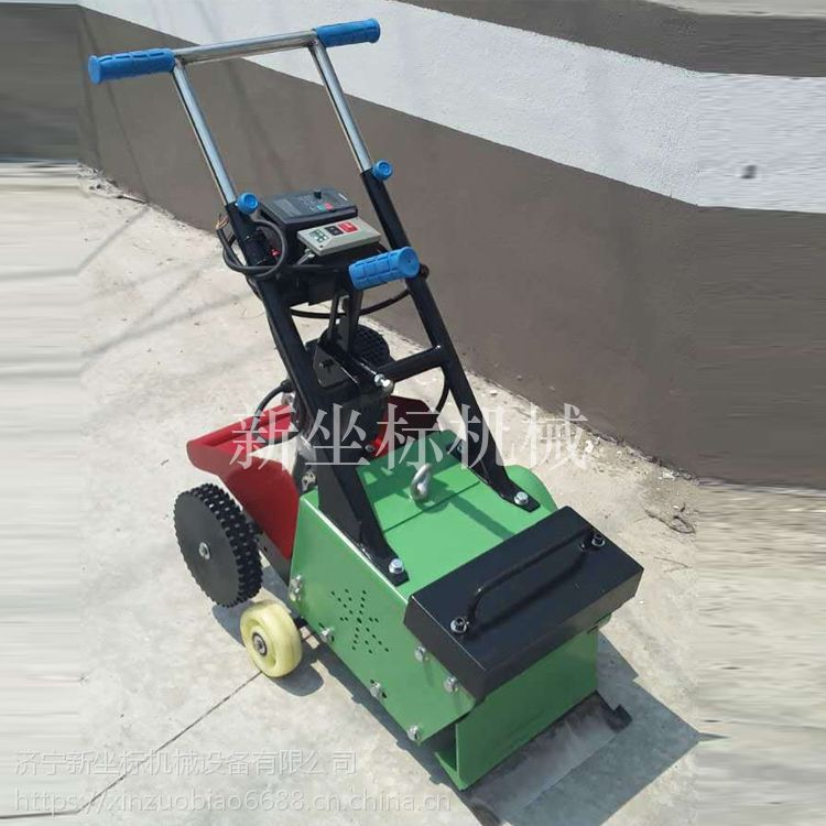 振鹏地坪铲削机塑胶跑道翻新处理机球场起皮机新型多功能铲削机