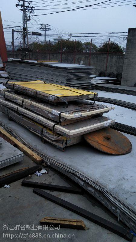 太钢304不锈钢板现货可开平分条