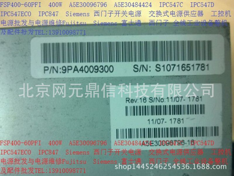 FSP400-60PFI A5E30096796