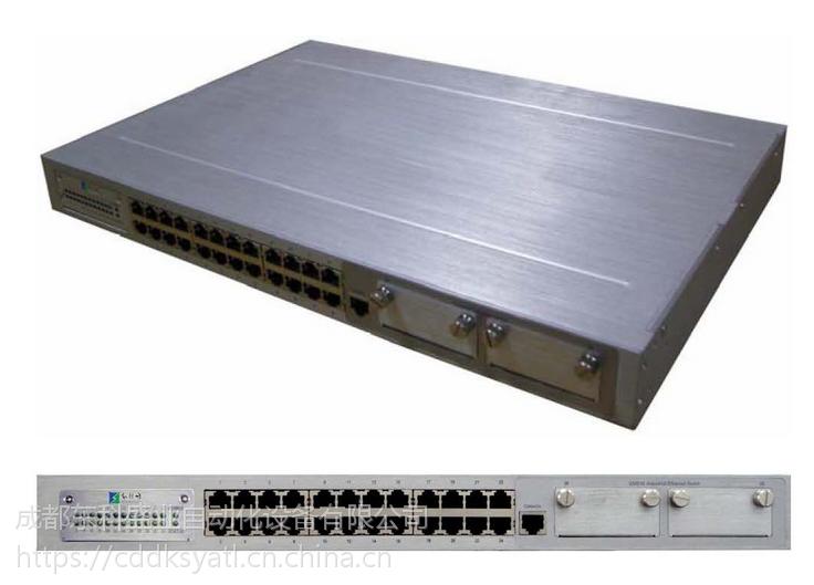 Carat20E-24TX-1FS20 TSC卓越交换机