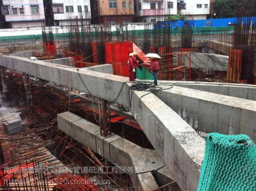 南京专业工厂柱子切割地面切割开槽.大理石(水泥)墙面钻孔