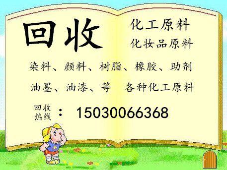 http://himg.china.cn/0/4_702_230354_457_343.jpg