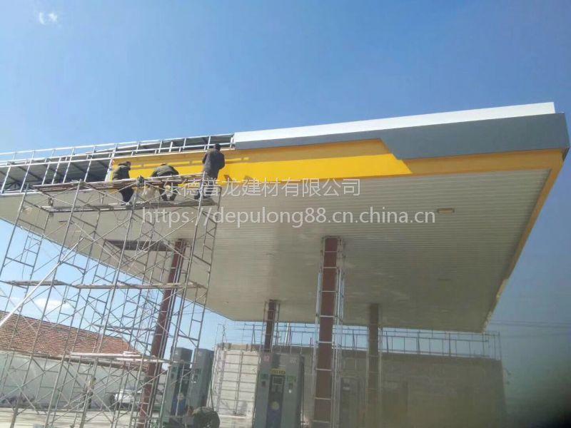 贵州贵阳市中石油中石化斜角s300宽防风铝条扣重点项目