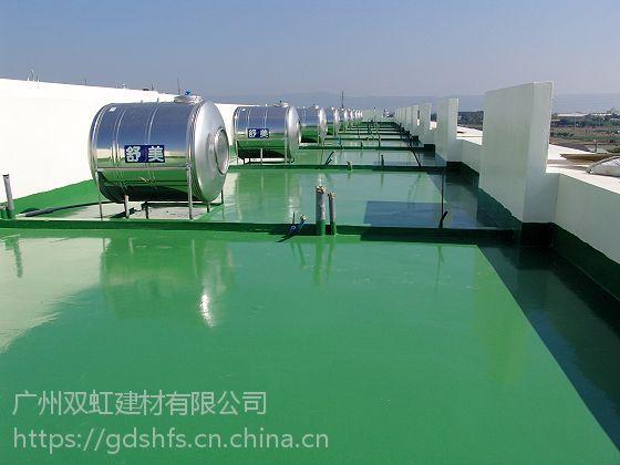 保质保量双虹水泥基渗透结晶型防水剂(DPS永凝液)