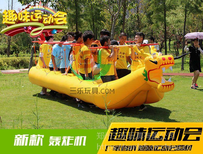 三乐(SANLE)团体企业趣味活动器材租赁定制皮皮虾