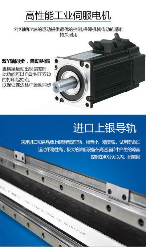 diy手机壳制作机器 手机壳打印机 手机外壳印刷机器