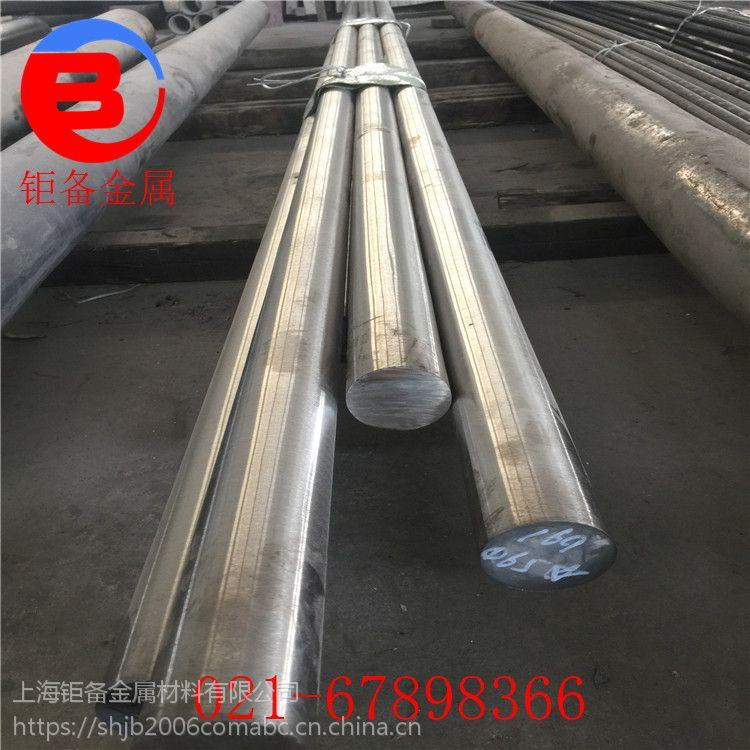 苏州:Inconel 690棒材 板材 Inconel 690镍基高温合金专业厂家,