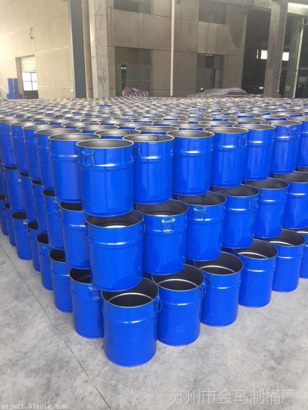 包装铁桶金牌厂家 苏州市金马制桶厂