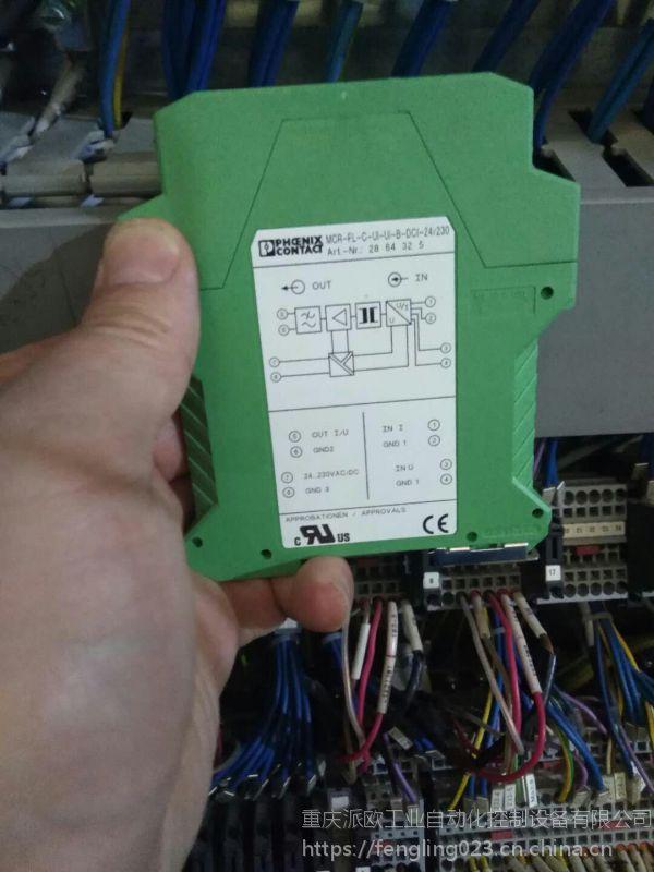 菲尼克斯隔离器全新原装MCR-FL-C-UI-UI-B-DCI-24/230现货