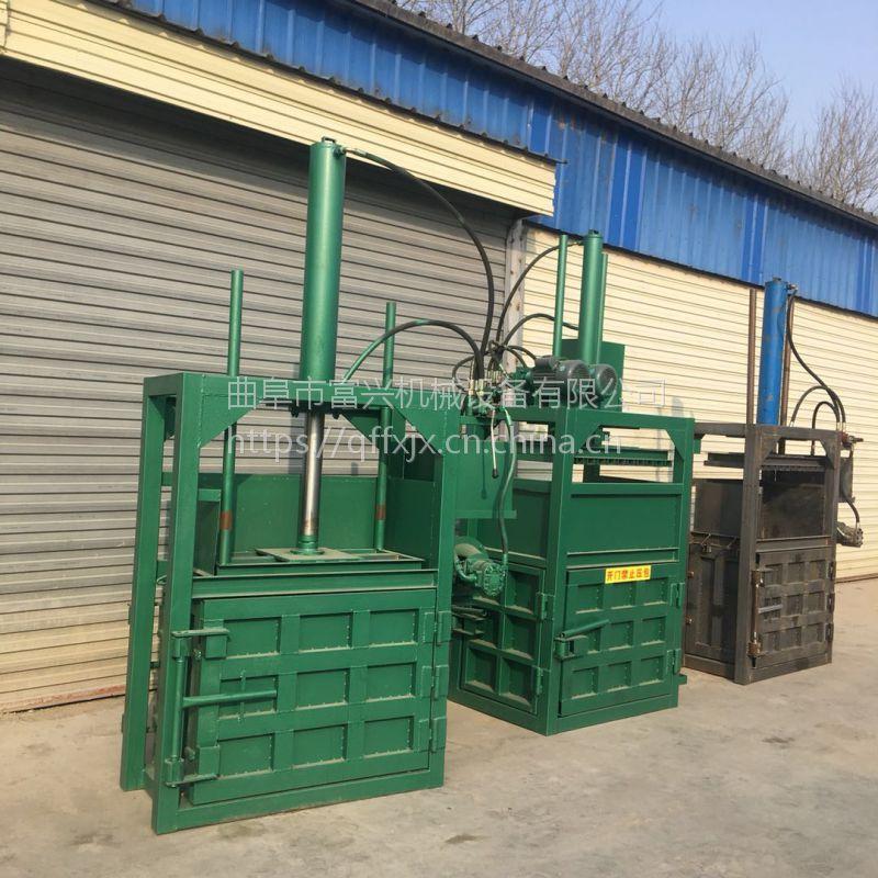 富兴废铝废纸压包机 木屑打包机厂家 节能垃圾压缩打包机