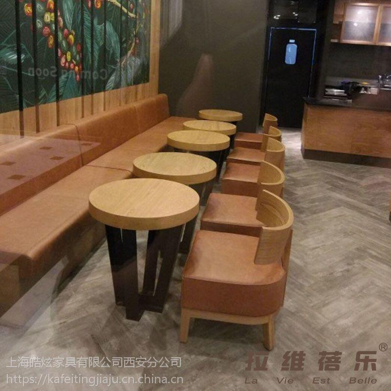 西安星巴克实木桌椅实木家具生产定做