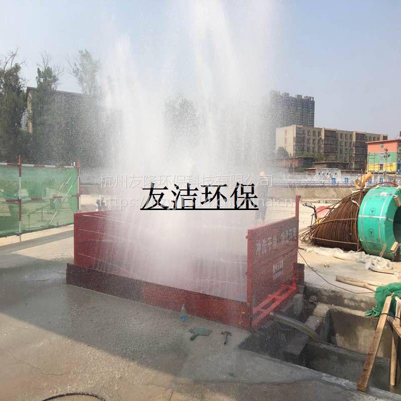 工程堆煤场洗车设备 工地全自动冲洗平台价格