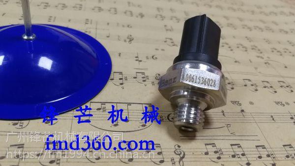 广州锋芒挖掘配件奔驰Benz传感器A0061536028进口挖掘机配件