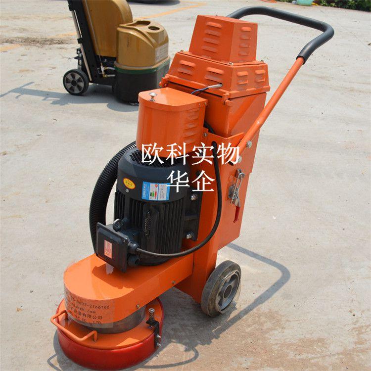 欧科水泥地面路面研磨机 自带吸尘式研磨机