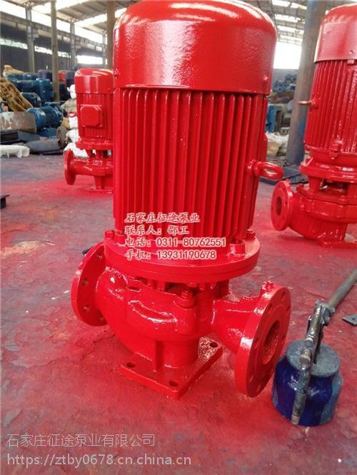 西藏管道泵KQL250/435-160/4远距离输送泵