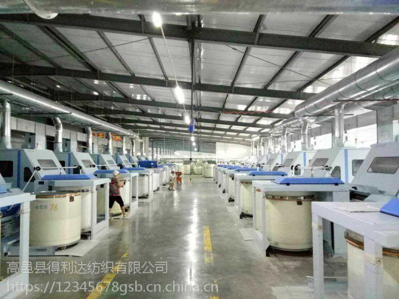 仿大化涤纶纱厂家直销-涤纶针织纱,涤纶机织纱