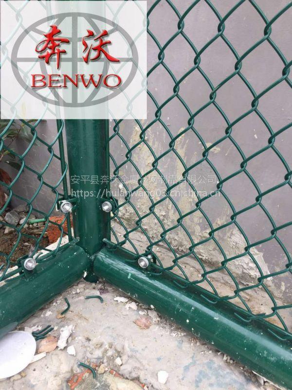 体育场隔离网 球场隔离网 运动场隔离网