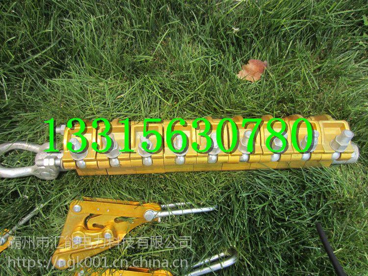 各种规格卡线器高强度多片型铝合金卡线器 汇能