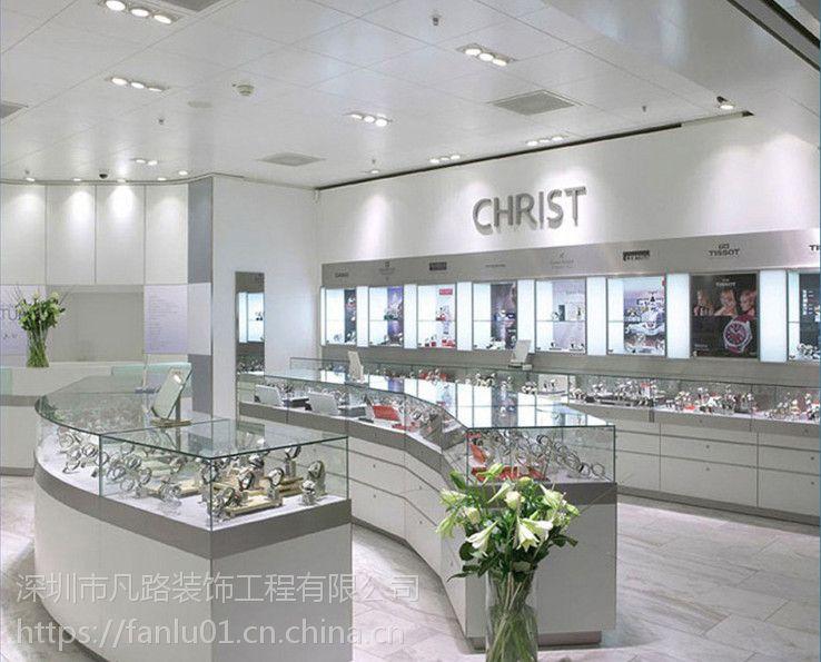 高档亚克力水晶底座手表展示柜 C圈支架托架陈列柜 展示道具表架