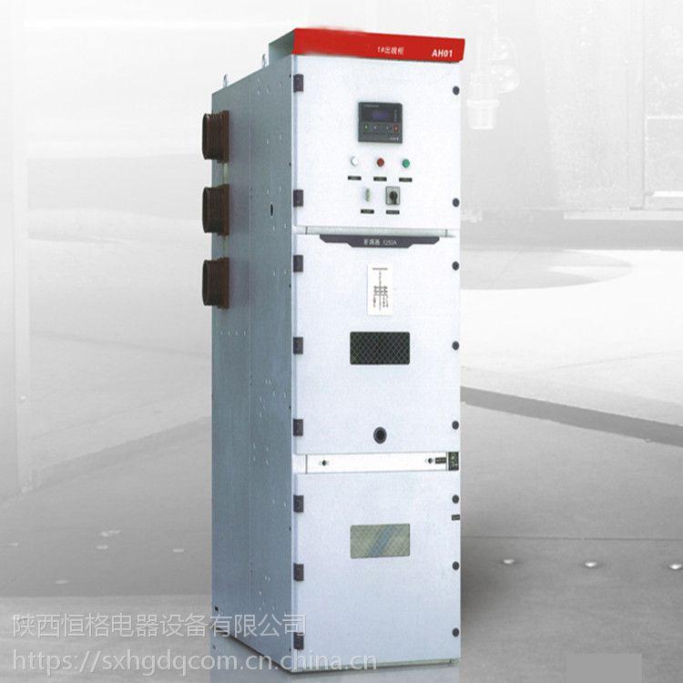 陕西高低压成套厂家KYN28