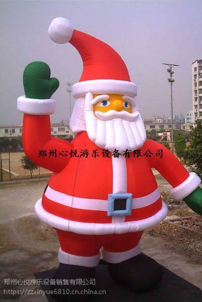 【图】圣诞老人充气卡通气模 圣诞节场地布置道具可定制