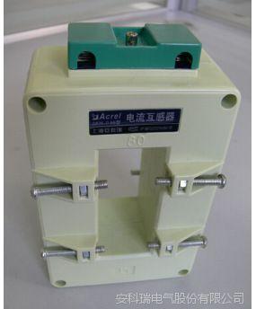 1500/5电流互感器 安科瑞 AKH-0.66/III 80III 1500/5