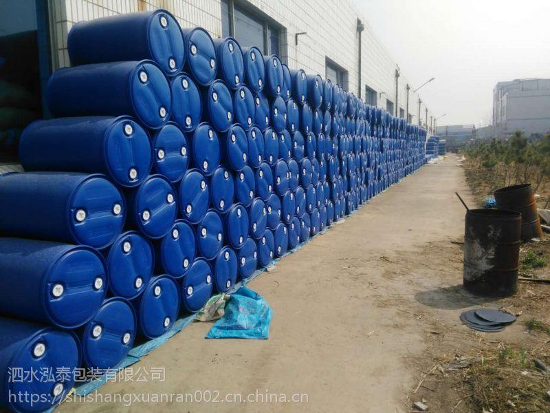 凭祥200L单环塑料桶|化工桶|厂家直供