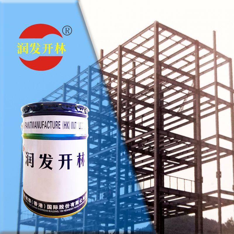 润发开林油漆 9801各色耐高温漆 防锈防腐涂料 钢结构油漆