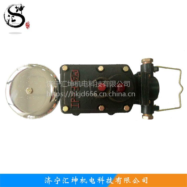 BAL2-127G矿用隔爆声光组合电铃防爆电铃