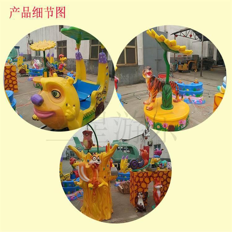 一套儿童游乐设备价格欢乐锤公园小型游乐设备