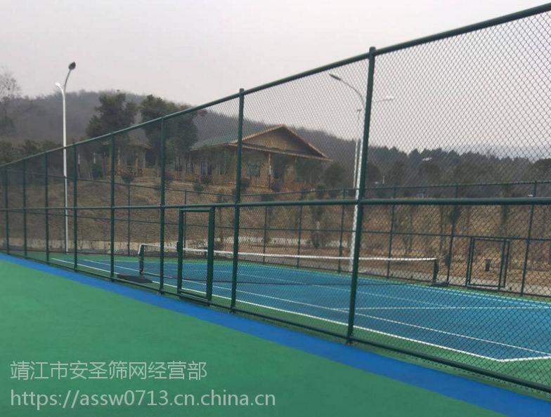 在泰州买球场护栏网去哪里 球场护栏网哪里可以买到可以安装?找安圣筛网