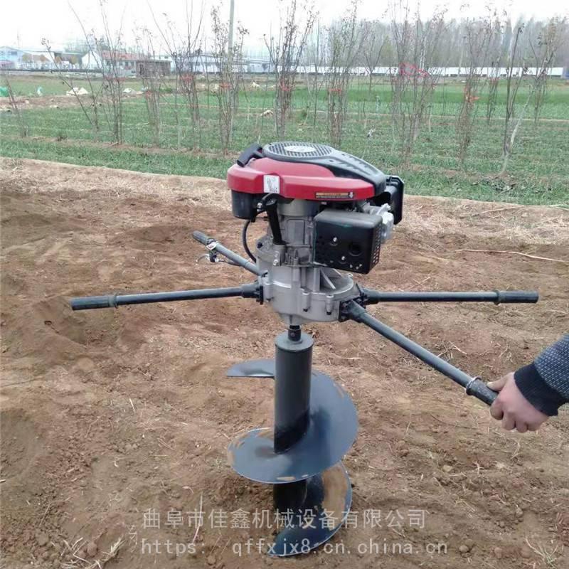 葡萄园栽柱子打洞机 便携式果树施肥打眼机 螺旋打桩机挖坑机批发