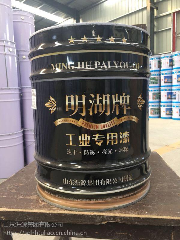 济宁大桥专用明湖牌环氧锌黄底漆厂家