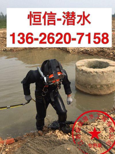 http://himg.china.cn/0/4_703_238822_400_533.jpg