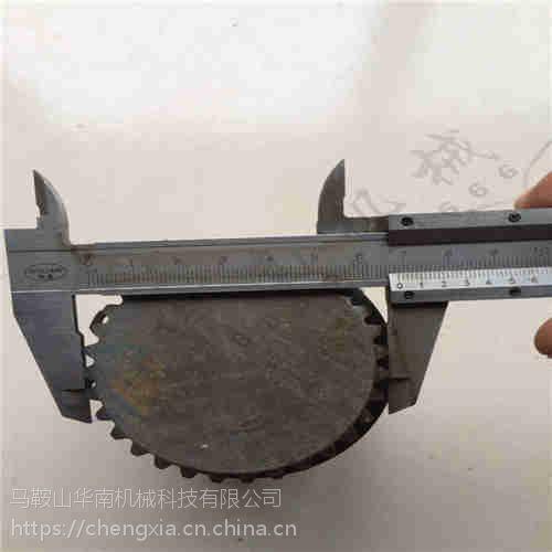厂家直销仕高玛三一中联混凝土搅拌机主机减速机配件减速机行星架齿轮组