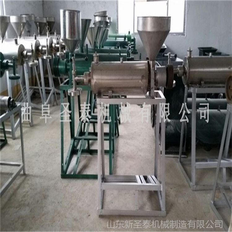 商用全自动红薯粉条机 下粉条的机器 土豆粉机