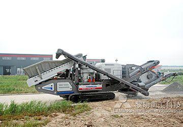 """露天煤矿开采""""利器""""--履带式移动破碎站"""