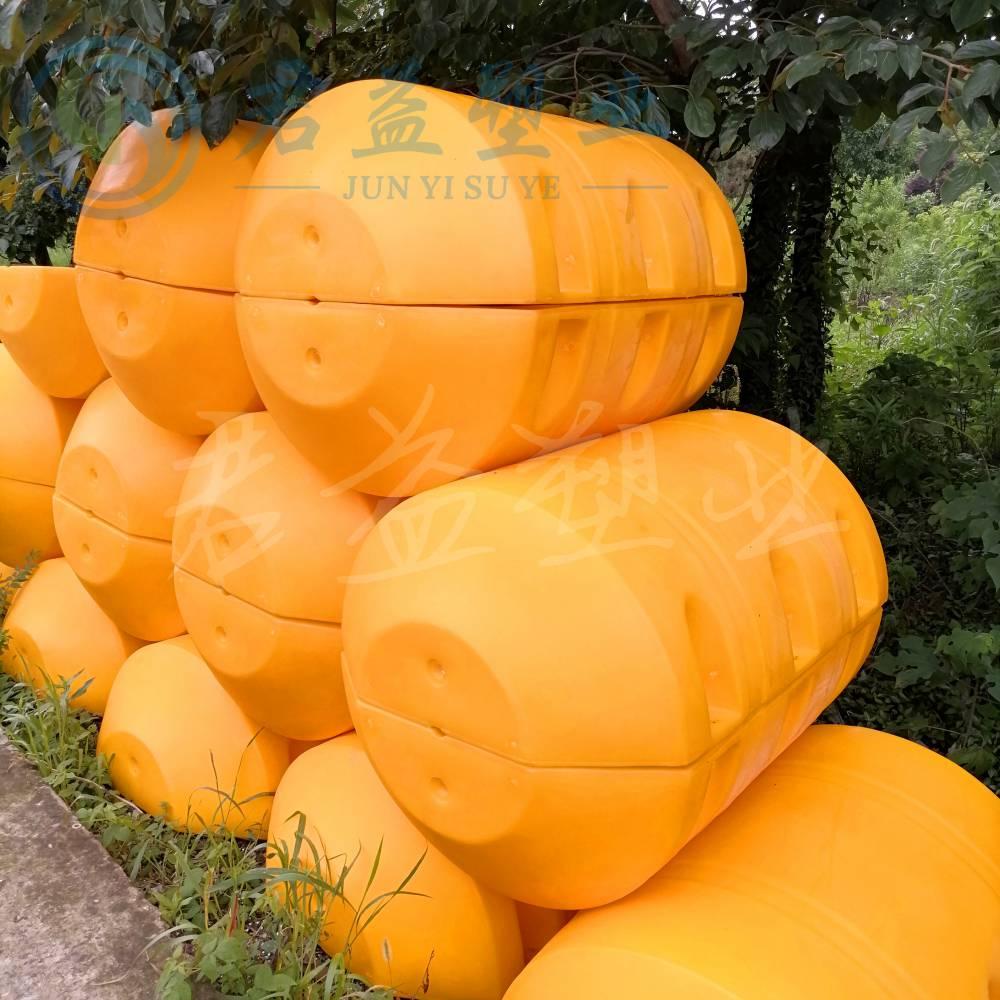 盐城海上浮体 挡垃圾直径260*810塑料两半体浮体