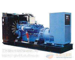 郑州销售厂家销售各种类型的发电机组,咨询热线13503836969