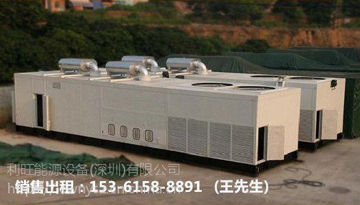 珠海800千瓦发电机出租,金湾斗门横琴1000,1200KW高压发电机出租
