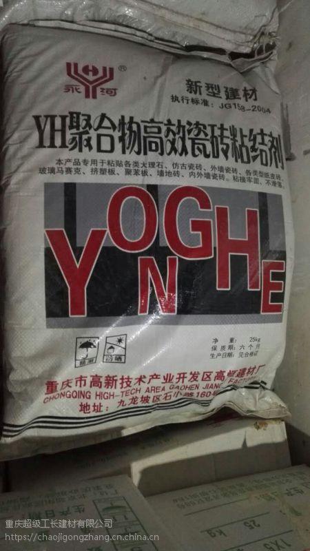 重庆綦江供应永和牌微膨胀剂提高混凝土密实性