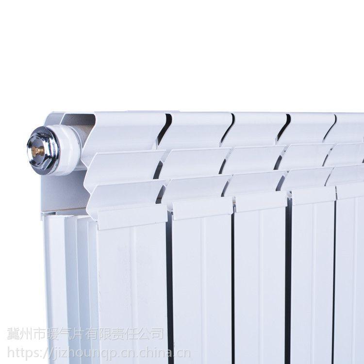 水暖散热器 铜铝防熏墙暖气片 铜铝8575 春光牌 散热好