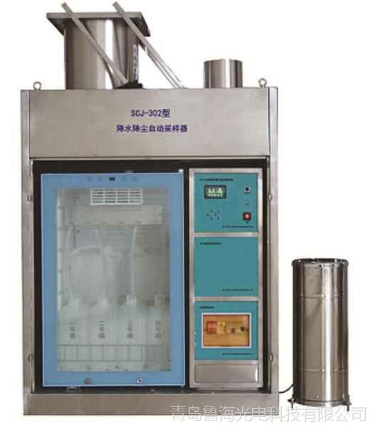 冷藏分段型降水降尘自动采样器